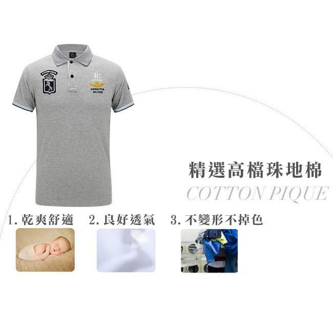 空軍MA1刺繡翻領吸汗透氣純棉短袖POLO衫 7色 M-4XL碼【 CW434212】 5