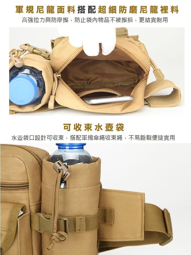多功能休閒戶外戰術水壺腰包 手機掛包 【AE16162】 3