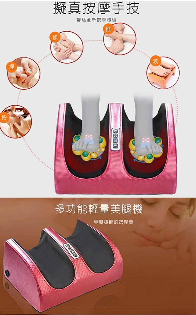 【健身大師】擬真按摩超輕量腿部舒壓機 4