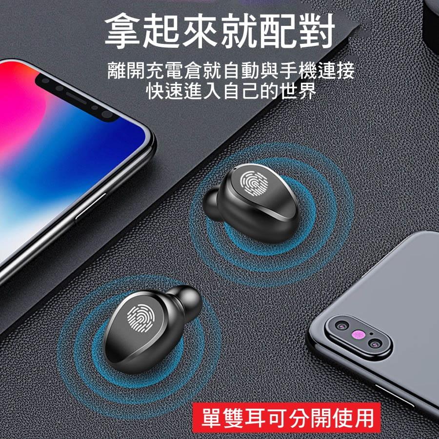 IPX7防水運動藍芽耳機 3