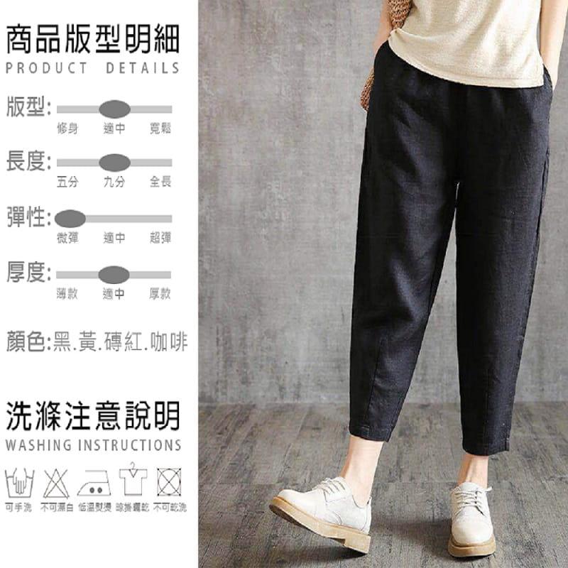 【風澤中孚】日本好評顯瘦九分寬褲子(四色) 8