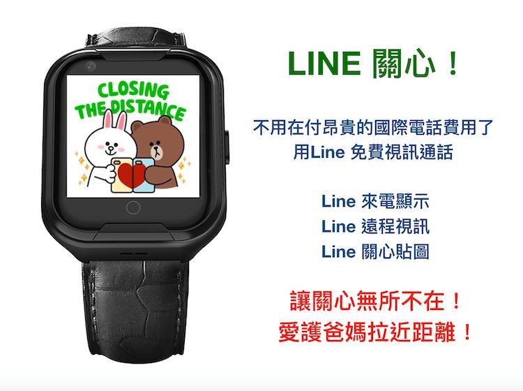 【Osmile】老人專屬智能通話求救手錶 4