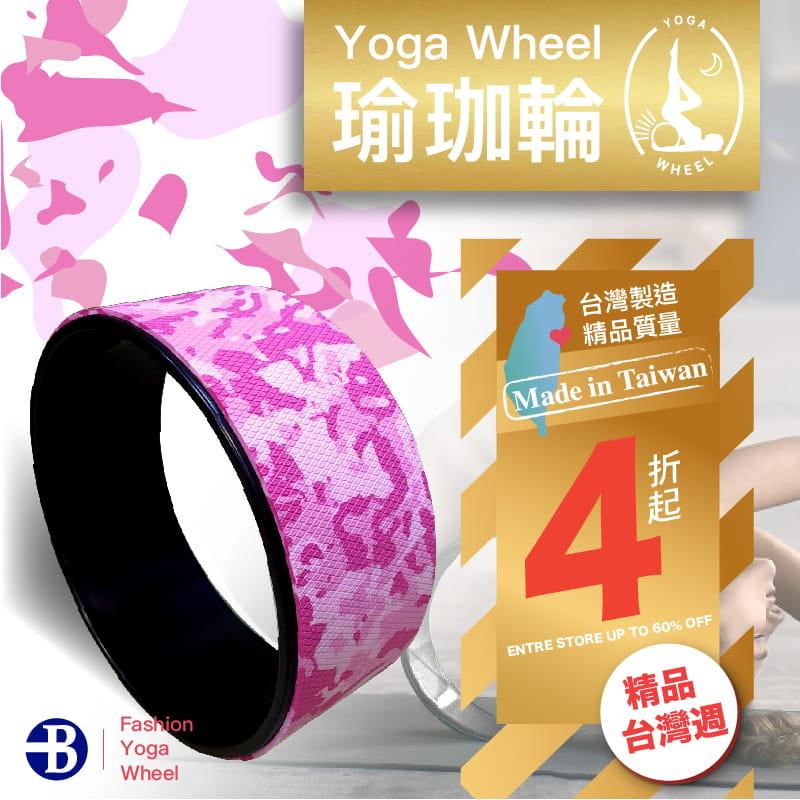 【台灣橋堡】100% 台灣製造 瑜珈輪 瑜珈圈 皮拉提斯圈 達摩輪 2