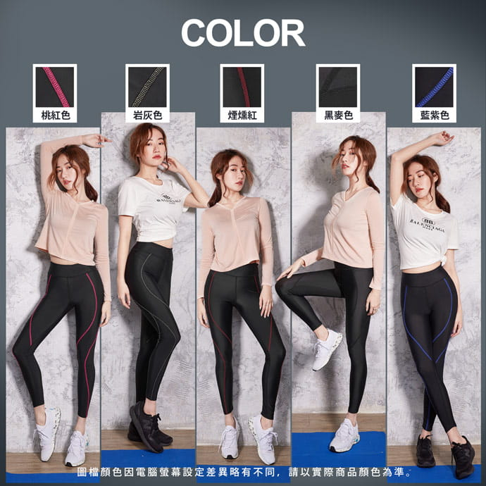 【BeautyFocus】男女機能驗證運動壓力褲5821-22 13