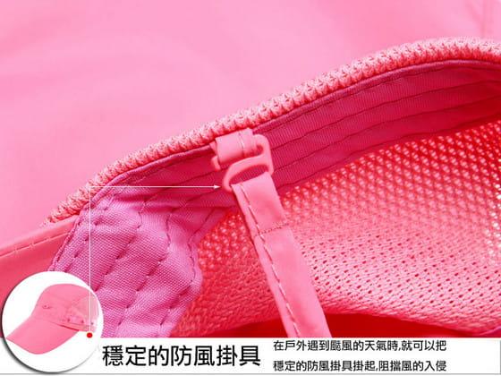 UPF50+抗UV高防曬速乾護頸遮陽帽 8