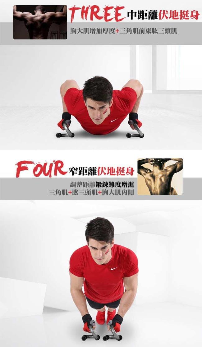 【健身大師】上半身肌力訓練器(伏地挺身器) 12