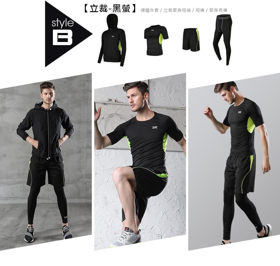 【Un-Sport 高機能】專業健身吸排速乾四件式運動套組(外套+短袖+短褲+緊身長褲) 4