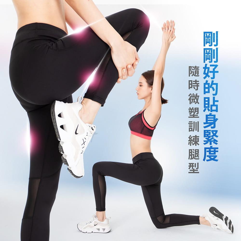 【GIAT】台灣製UV排汗機能壓力褲(網美2.0升級款) 4