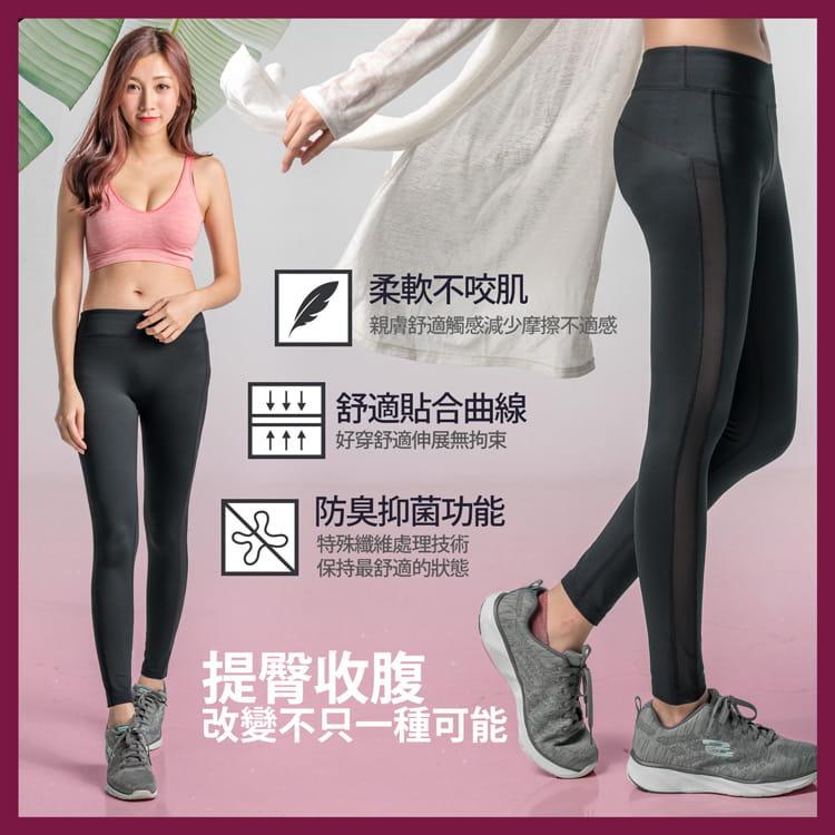 【BeautyFocus】高機能塑體運動壓力褲7203-7 4