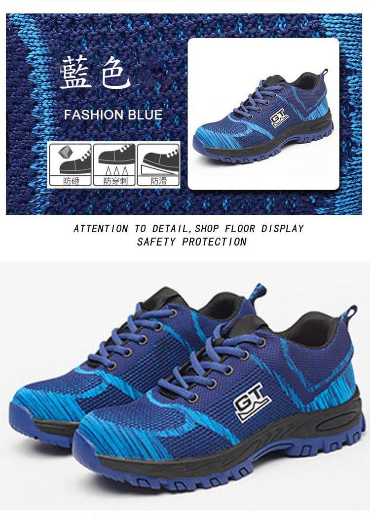 3D透氣鋼板工作安全鞋 10