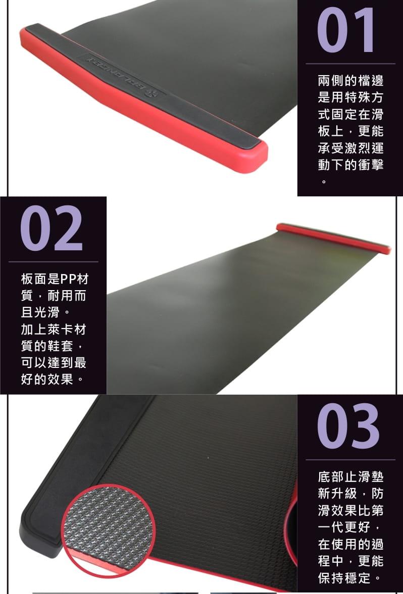 【BALANCE 1】橫向核心肌群訓練 滑步器EX黑色180cm 7