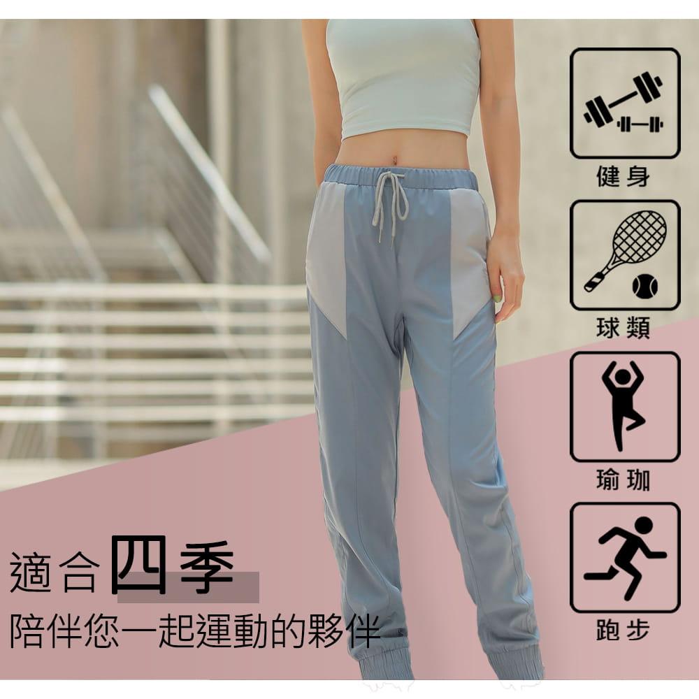【NEW FORCE】簡約女款運動鬆緊長褲-兩款可選 2
