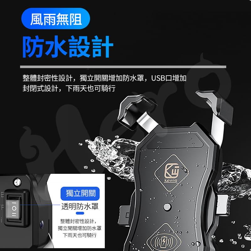 無線充電 機車架 二合一通用版 一秒開夾 機車手機架 手機支架 GoGoro 外送員 機車支架 11