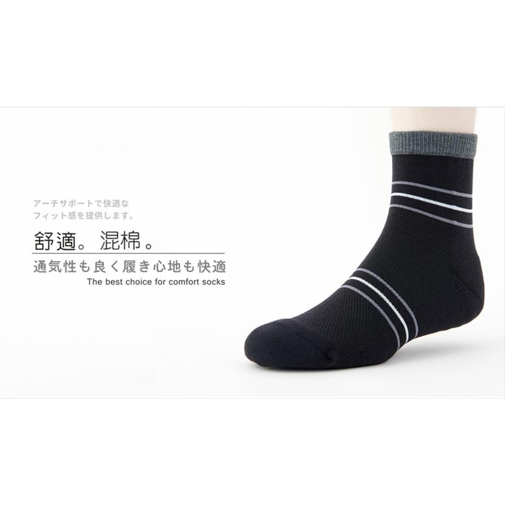 【老船長】(B3-144)三橫線毛巾氣墊加大運動襪 2
