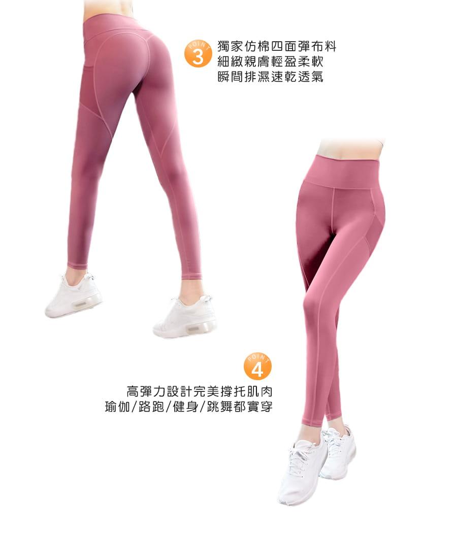 【Un-Sport高機能】提臀系列-高彈網紗拼接雙口袋九分褲(瞬吸排濕/瑜伽/健身) 3