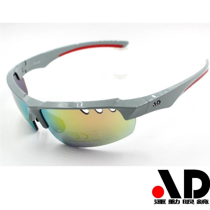 【AD運動眼鏡】AD全包覆運動護目太陽眼鏡/型號ROCK/UV400安全鏡片 0