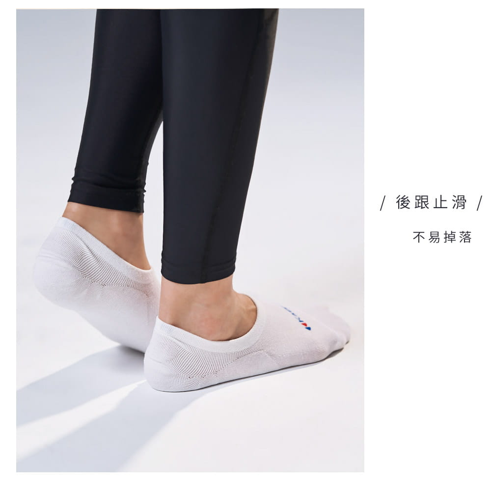 Kaepa抑菌機能學生襪-隱形襪 6
