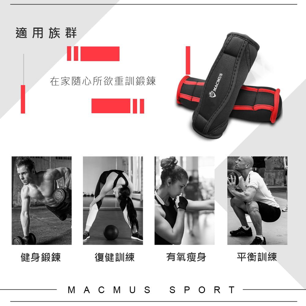 【MACMUS】1公斤 安全軟式啞鈴|居家健身訓練運動啞鈴 5