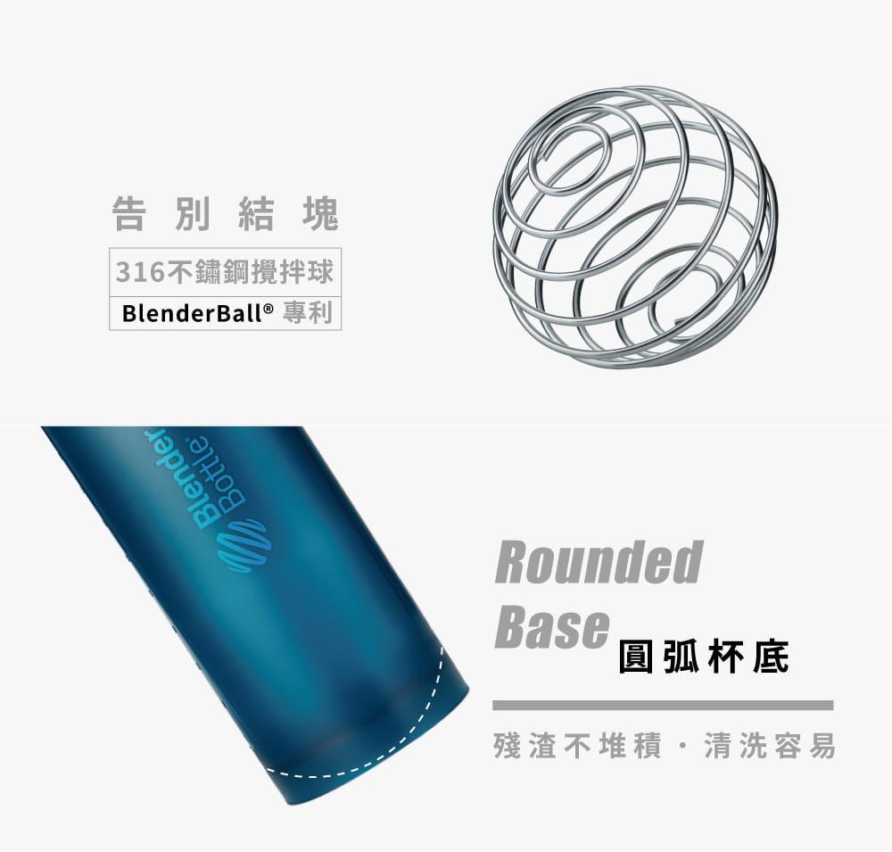 【Blender Bottle】Classic V2系列-經典防漏搖搖杯28oz 2