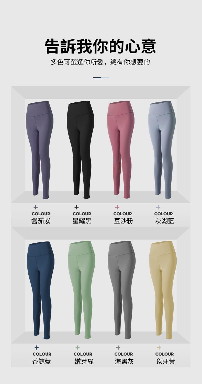 (快速出貨)女瑜伽健身褲 (提臀緊身收腹) 13
