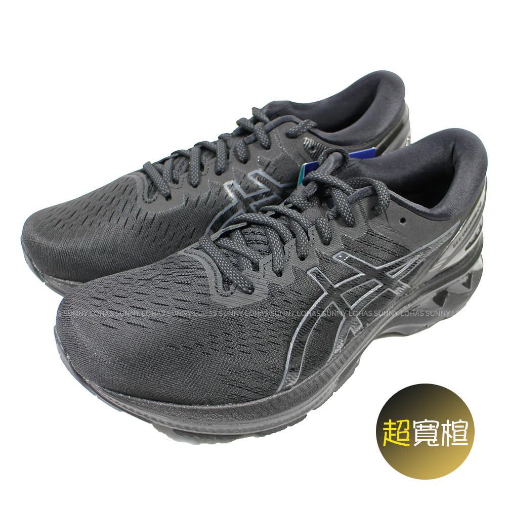 (B7)ASICS 亞瑟士男慢跑鞋1011A833-002