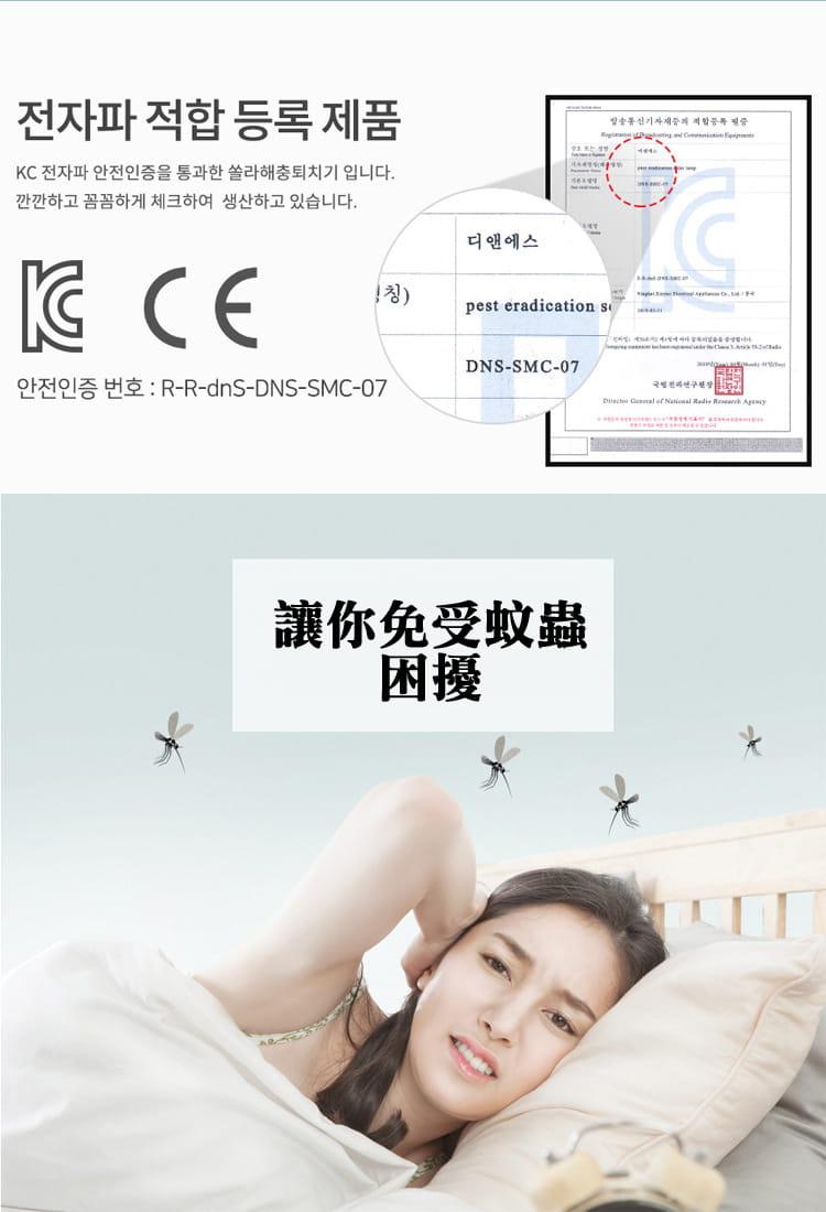 【JAR嚴選】太陽能雙頭兩用滅蚊燈(節能 環保 靜音滅蚊) 17