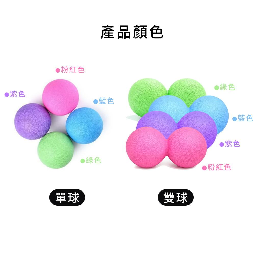 花生筋膜雙球◆按摩球 瑜珈球 花生球 穴位 健身房 握力球 紓壓 按摩 筋膜 皮拉提斯 復健 滾輪 8