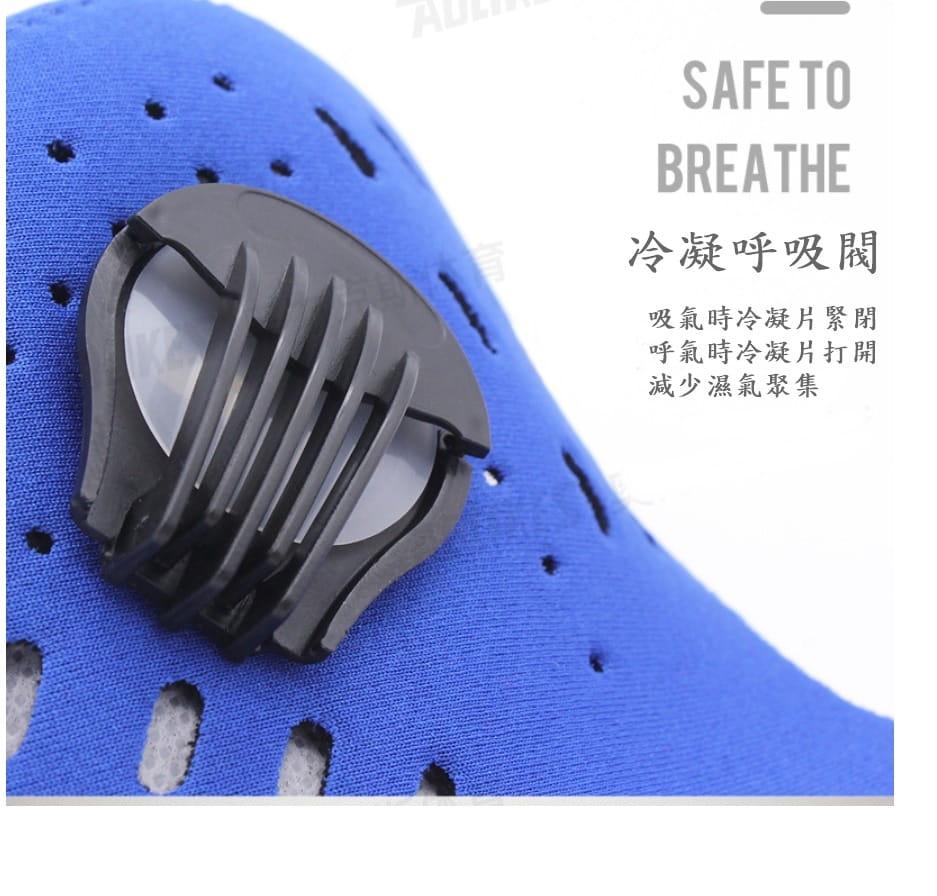 【CAIYI 凱溢】AOLIKES 騎行面罩口罩 防霧霾pm2.5活性炭面罩 防塵防風保暖 5