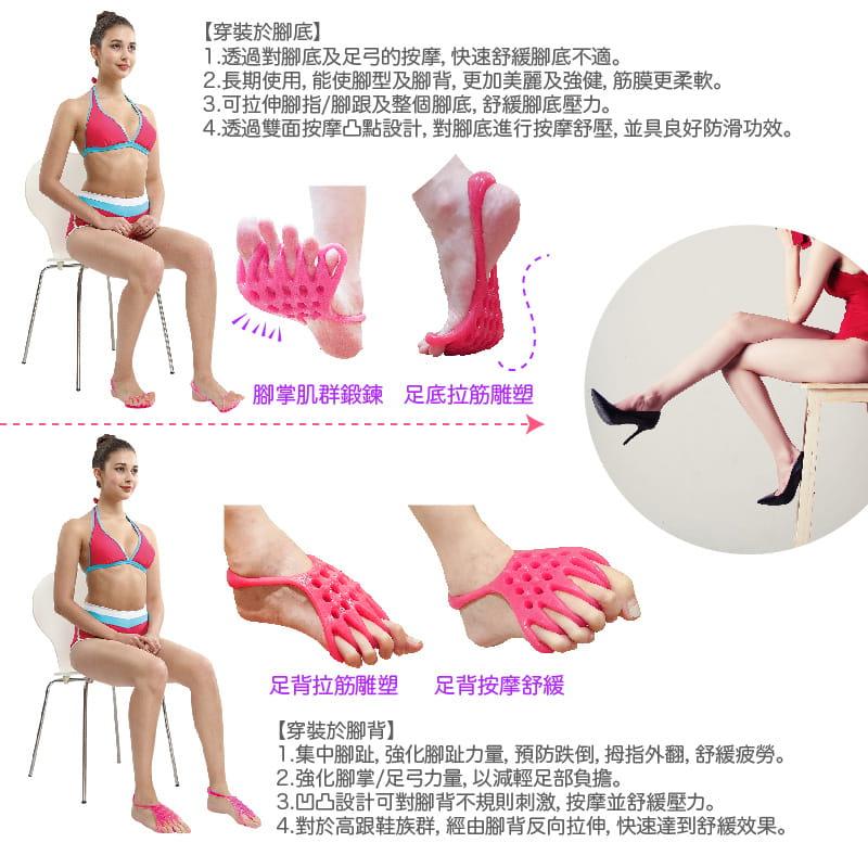 【台灣橋堡】日本美腿雕塑神器 雕塑拉筋帶 彈力帶 5