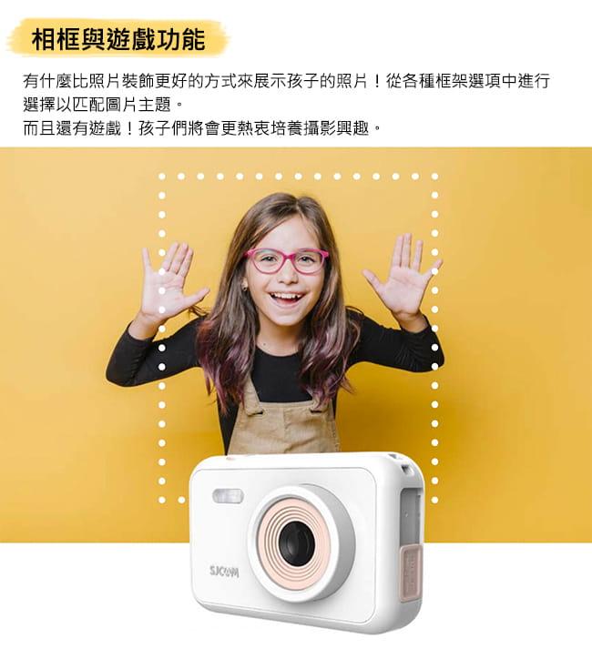 【SJCAM】【贈32記憶卡】FUNCAM高清1080P兒童專用相機 (卡通版/單色版) 6