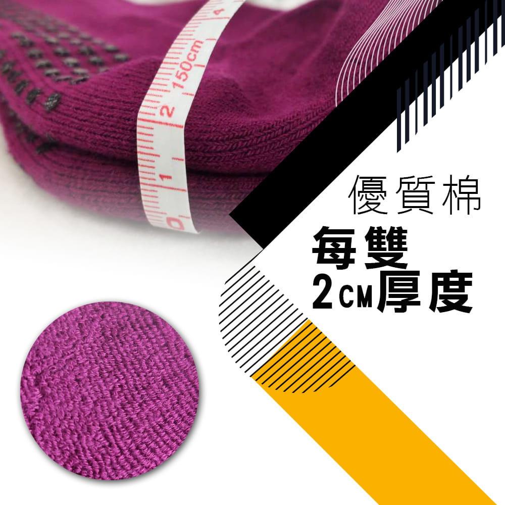 【老船長】(8310)有氧瑜珈運動止滑襪-紫色 5