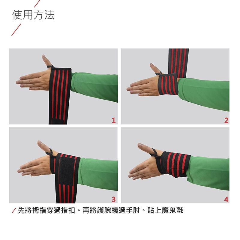 【Healgenart】健身加壓防護護腕 5