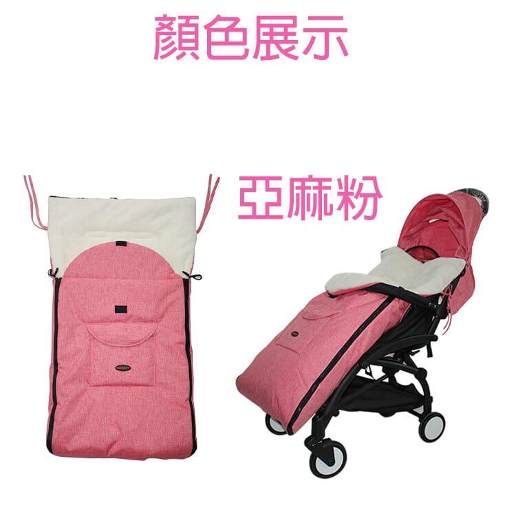 【JAR嚴選】多功能嬰兒推車睡袋 ( 德國 推車睡袋) 11