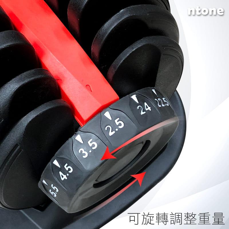 24KG可調式啞鈴 15檔旋轉調節 4