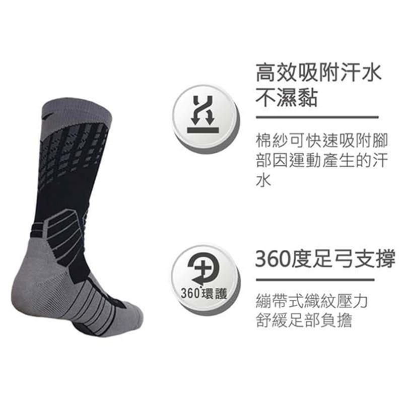【IFEET】(9817-24)全方位足弓壓力運動籃球襪 9