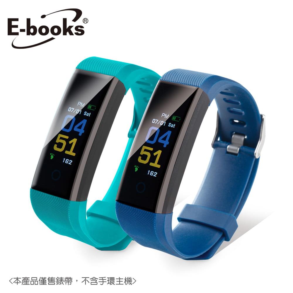【E-books】V5 智慧手環錶帶 0