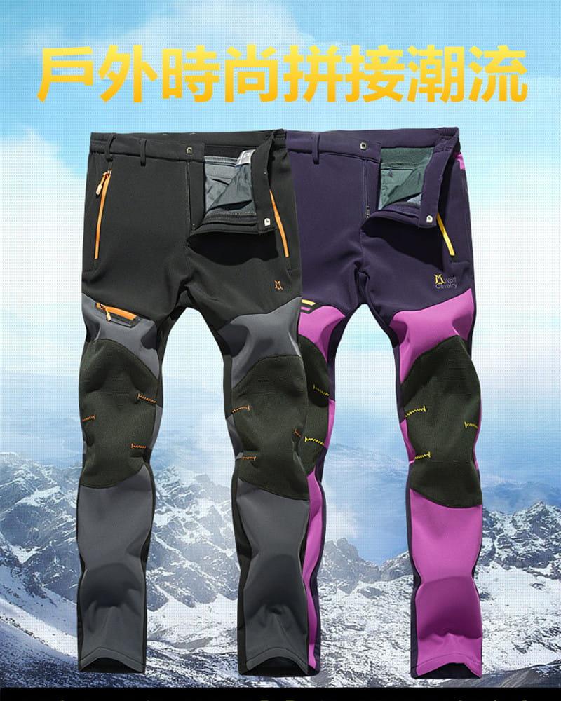 【加絨加厚】拼色防風防水衝鋒褲 戶外機能工作褲【CP16007】 7