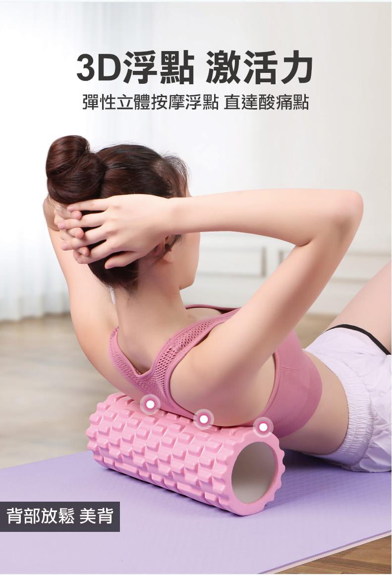 立體瑜珈柱按摩滾輪  肌肉筋膜放鬆 1