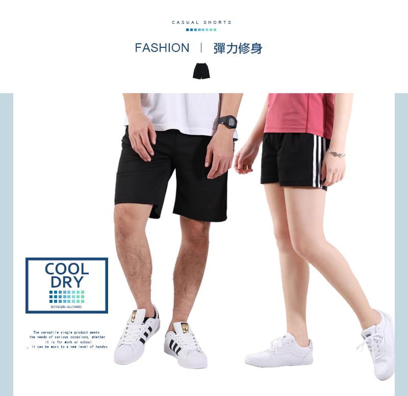 【JU休閒】彈力涼感 速乾機能涼感褲 運動短褲 (男女款) 13