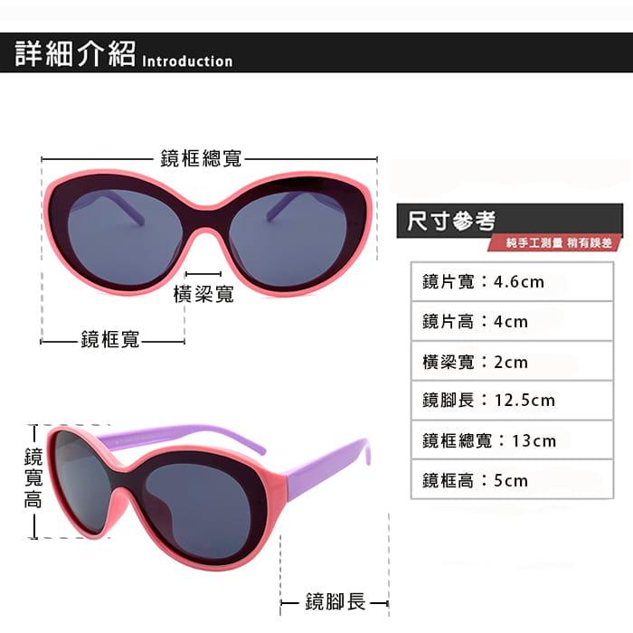 【suns】兒童時尚偏光墨鏡 抗UV (可扭鏡腳 鑑驗合格) 10