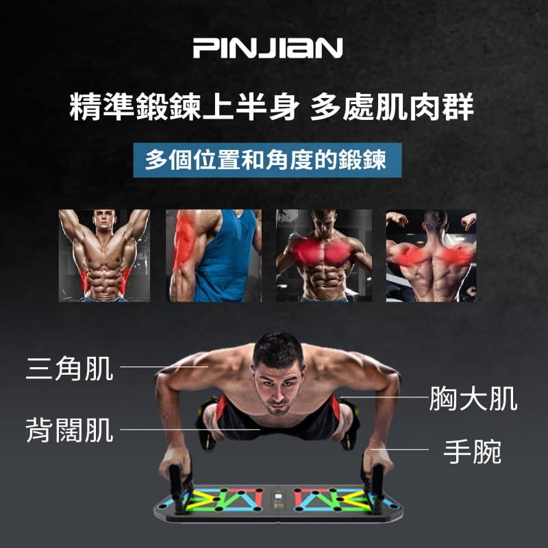 【 PINJIAN】多功能俯卧撑板 胸肌健身器材 健身 胸肌訓練 3