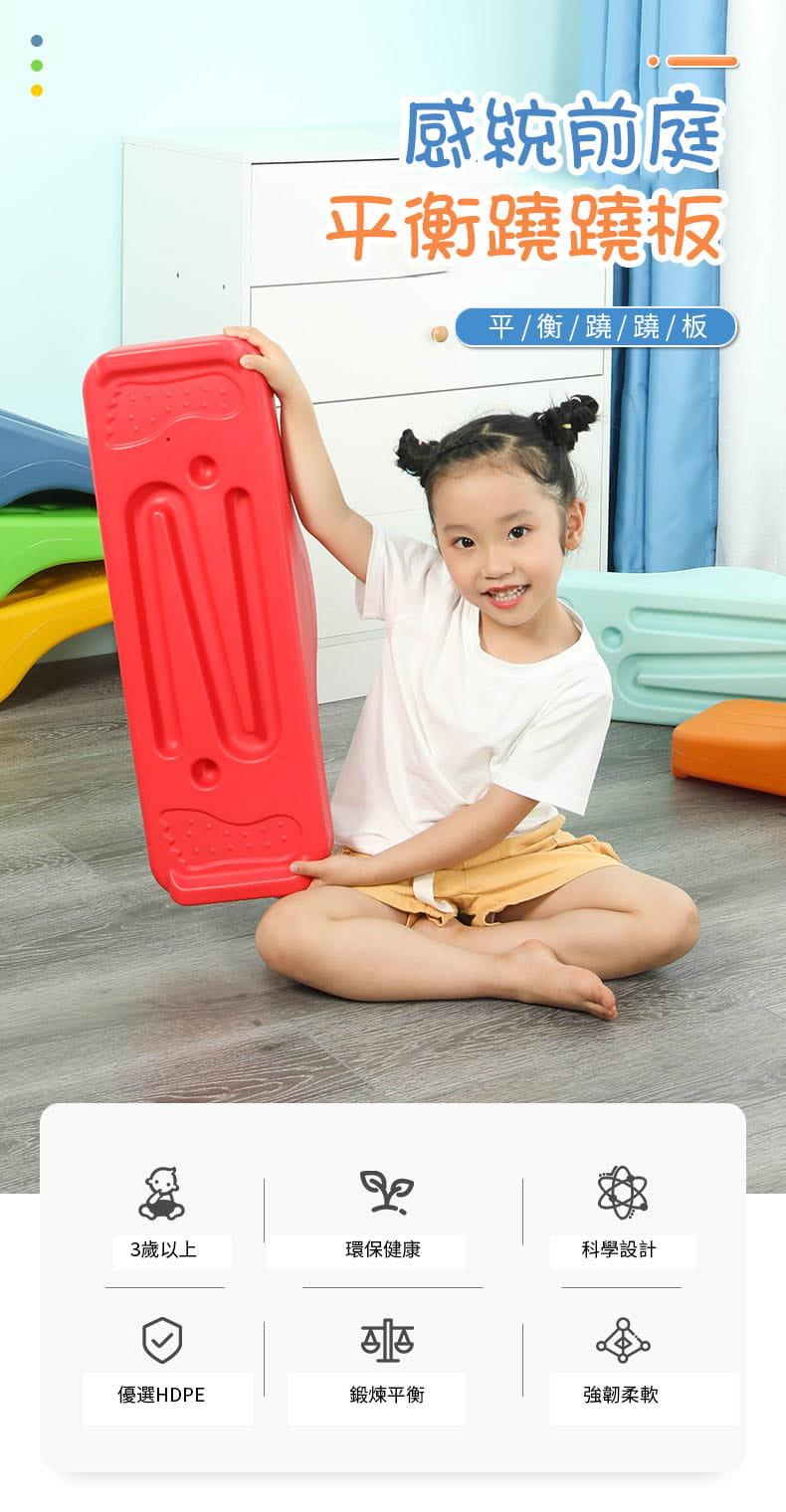 兒童平衡板家用幼兒園運動前庭玩具8字形平衡翹翹板 10