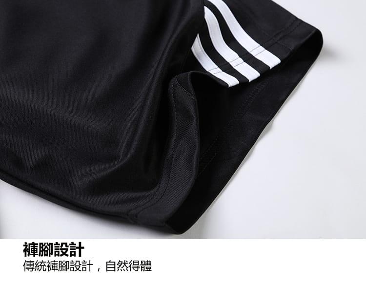 拉鍊口袋速乾透氣休閒運動短褲 6