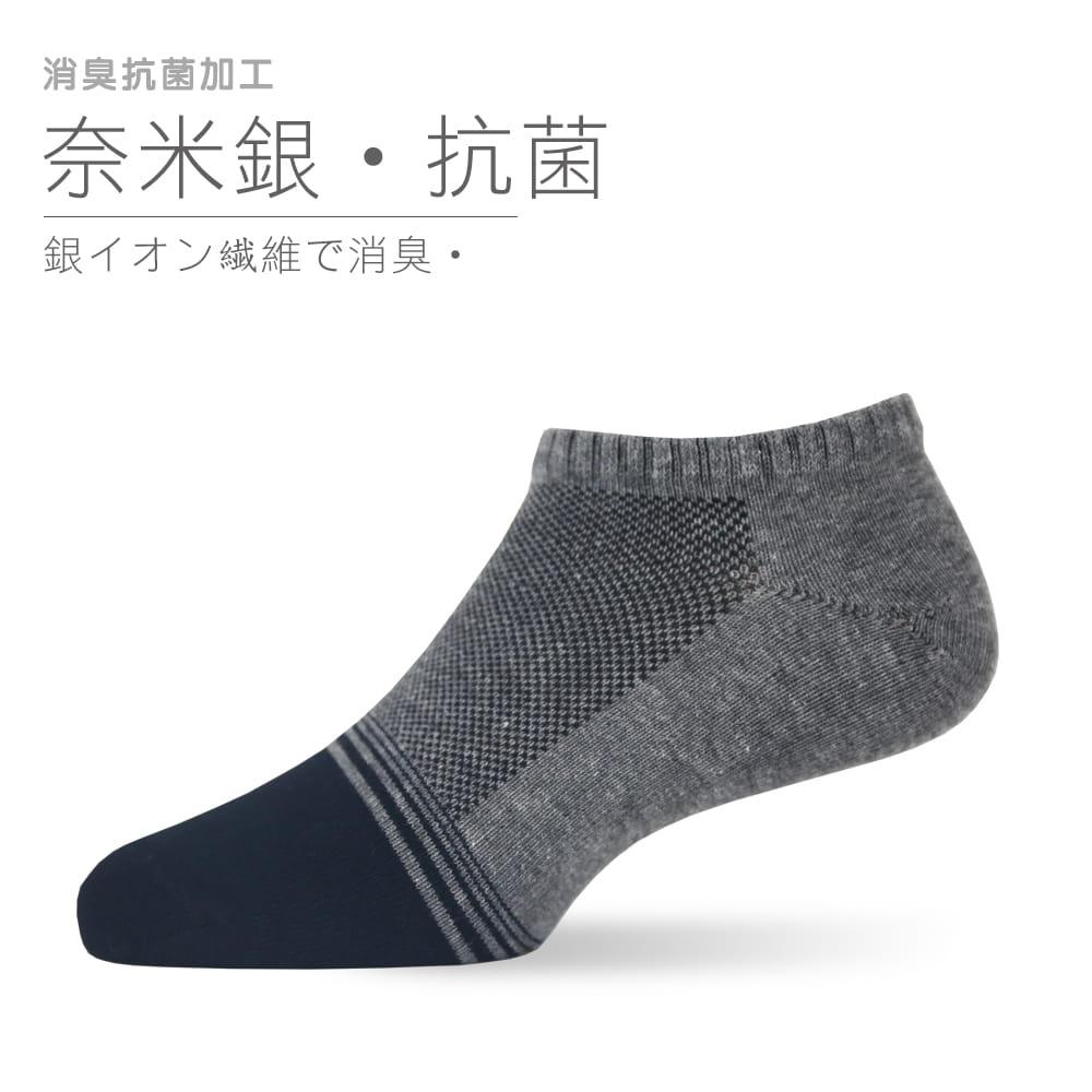 【老船長】(902-3)AG奈米銀除臭船型襪-男款加大 3