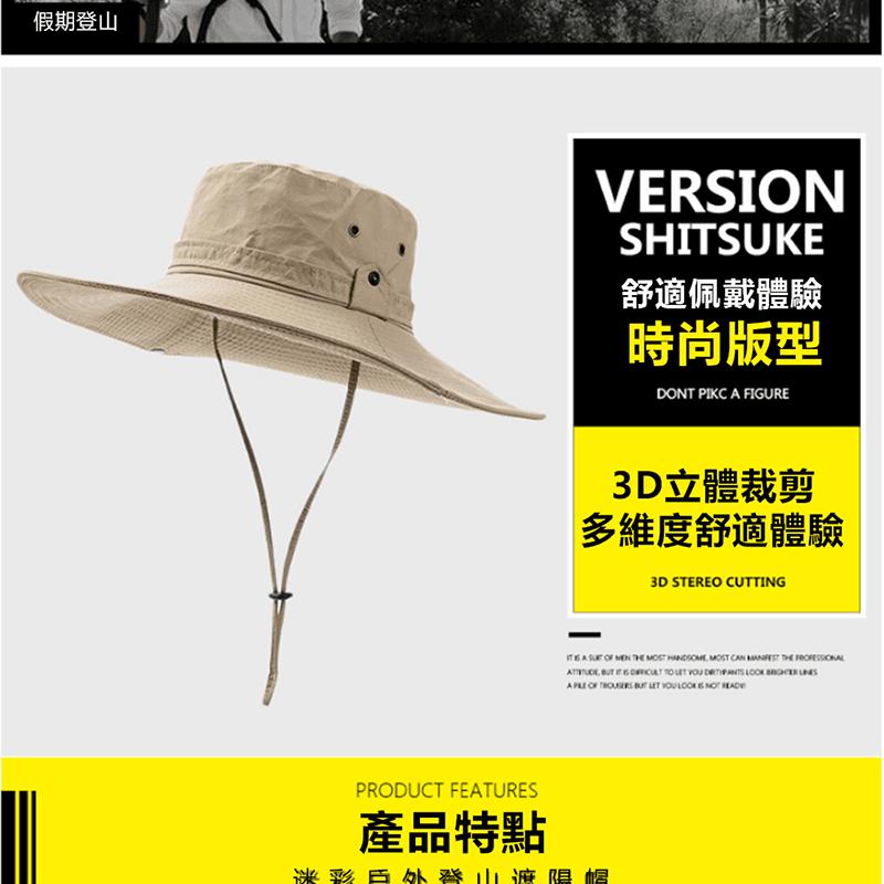 戶外防曬工地釣魚遮陽帽 10