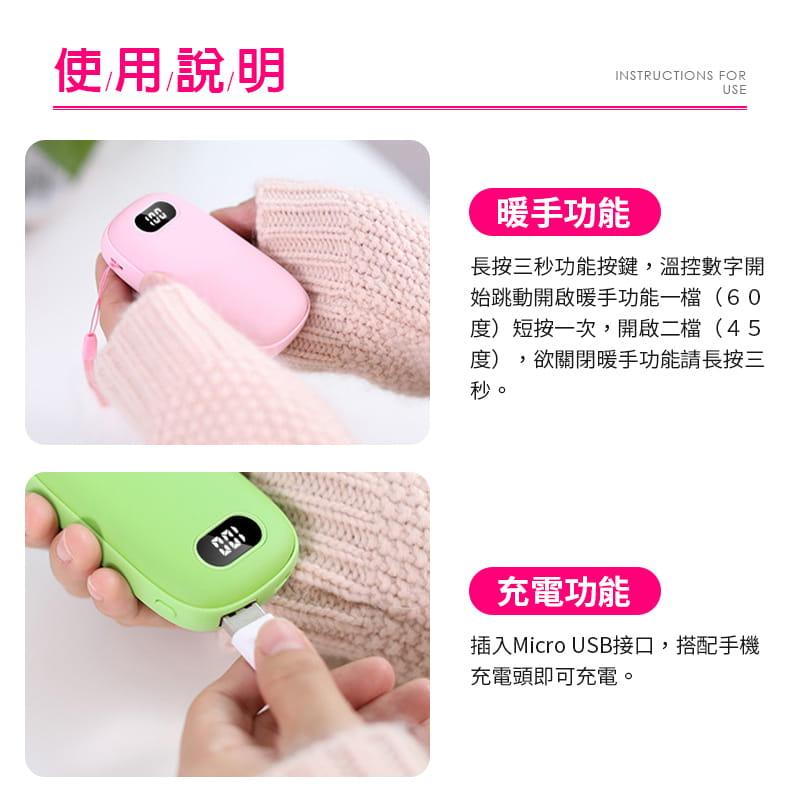 【Leisure】【磨砂款】USB充電暖手寶 迅速發熱 隨帶隨充 2段溫度 超大容量 9