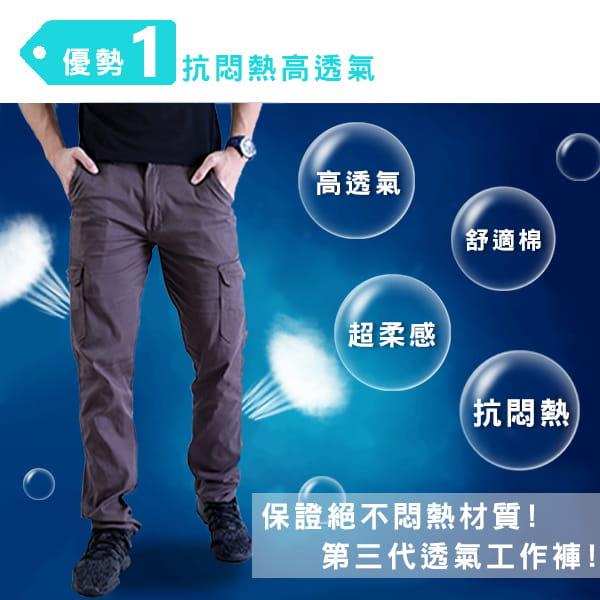 【JU休閒】極薄!修身款親膚涼爽透氣彈力休閒褲 6