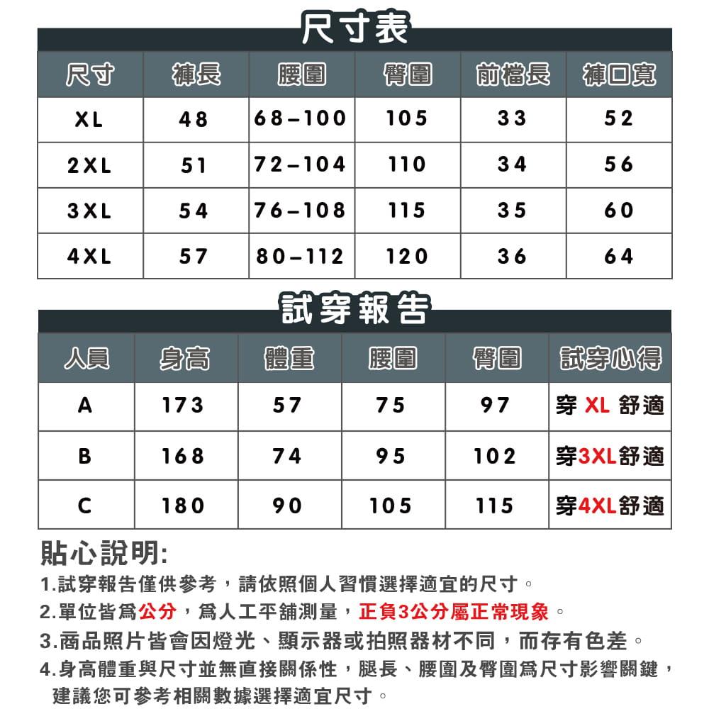 【NEW FORCE】冰涼超透氣抽繩彈性男運動短褲-2色可選 11
