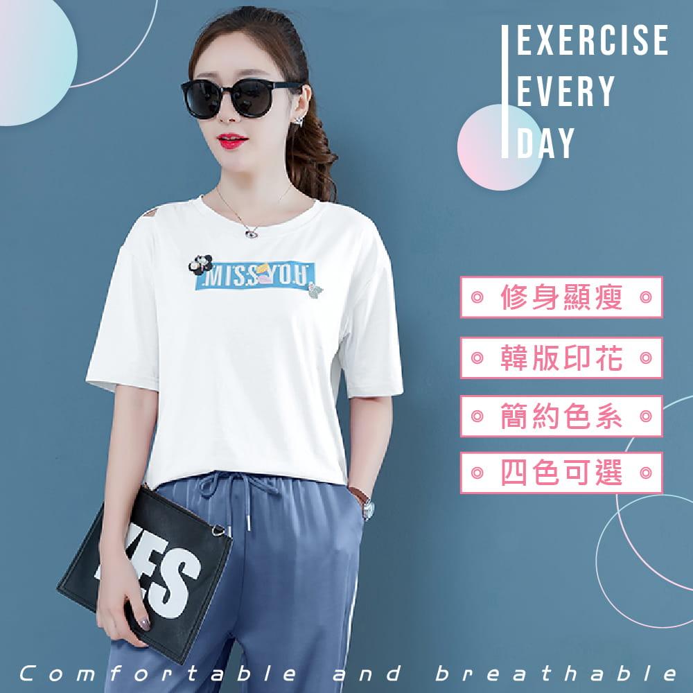 韓版印花休閒運動女套裝-4色可選 1