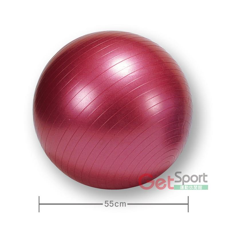 防爆瑜珈球 3